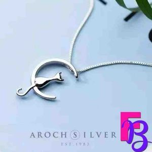 925 Silver Cat On The Moon Pendant & Chain